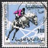 Morocco 1967 issues